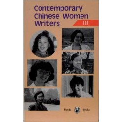 Contemporary Chinese Woman Writers 3
