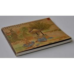 Sung and Yang Paintings