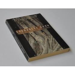 Gråhårede børn - En bog for voksne med gamle forældre