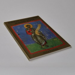Russian Illuminated Manuscripts