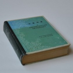 A Chinese-English Dictionary