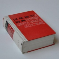 A Reverse Chinese-English Dictionary