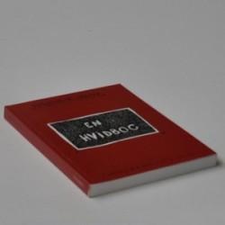 Fotografisk Center - en hvidbog i anledning af de første 10 år 1996-2006