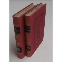 Kunsthistorie bind 1 - 2